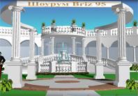 Casino logistics bulgaria